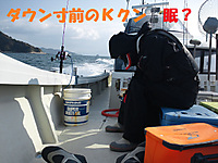 20111120052